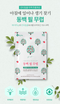 EPONA Jeju Camellia Anti-Wrinkle Face Mask - Dotrade Express. Trusted Korea Manufacturers. Find the best Korean Brands