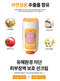 EPONA Barbapapa Daily Sunstick - Dotrade Express. Trusted Korea Manufacturers. Find the best Korean Brands