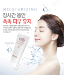 EPONA Relaxing Deep Moisture Daily Cream - Dotrade Express. Trusted Korea Manufacturers. Find the best Korean Brands
