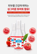 EPONA Wally's Multi All-In-One Lotion - Dotrade Express. Trusted Korea Manufacturers. Find the best Korean Brands