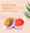 EPONA Barbapapa Orange Lip Balm - Dotrade Express. Trusted Korea Manufacturers. Find the best Korean Brands
