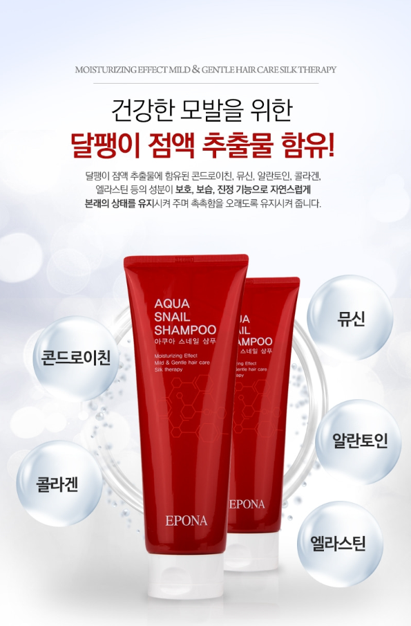 EPONA Aqua Snail Shampoo - Dotrade Express. Trusted Korea Manufacturers. Find the best Korean Brands