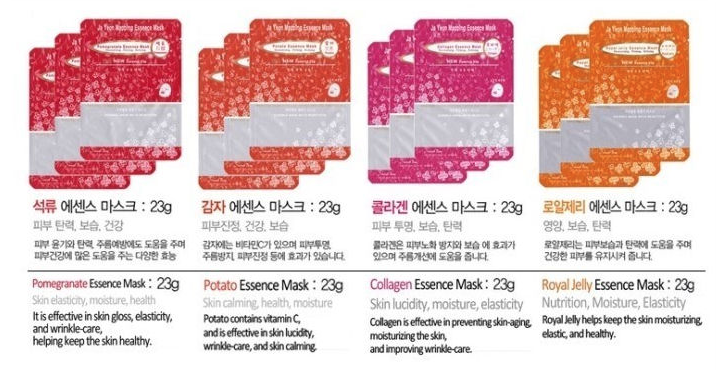 JA YEON Mapping Essence Mask - Pack of 13 - Dotrade Express. Trusted Korea Manufacturers. Find the best Korean Brands