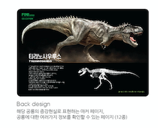 FINI DINO AR Game - Dotrade Express. Trusted Korea Manufacturers. Find the best Korean Brands