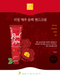 JEJUON Real Jeju Camelia Hand Cream 75ml