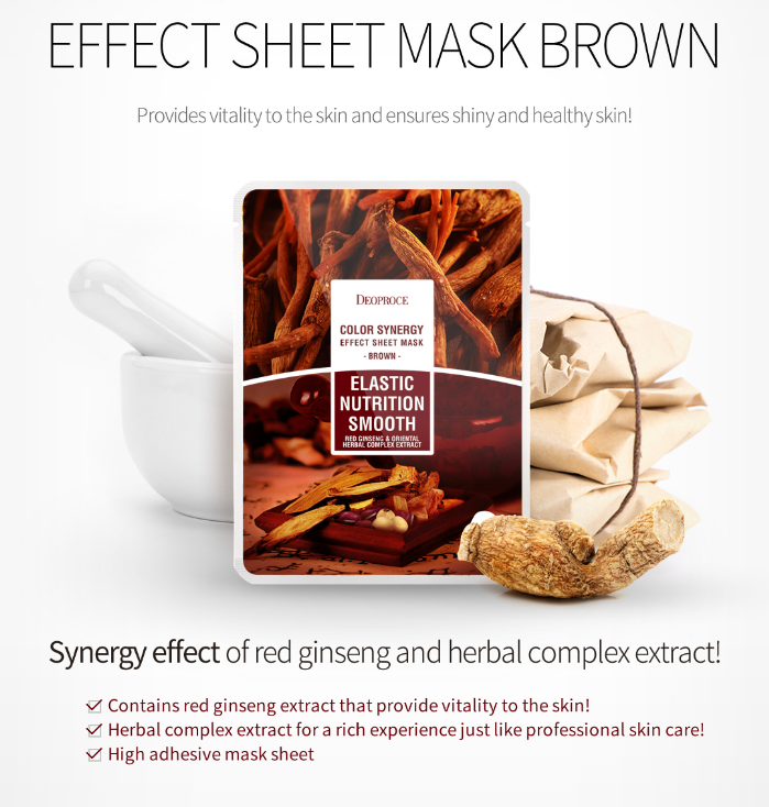 Color Synergy Effect Sheet Mask Brown 20g / 10 sheets - Dotrade Express. Trusted Korea Manufacturers. Find the best Korean Brands