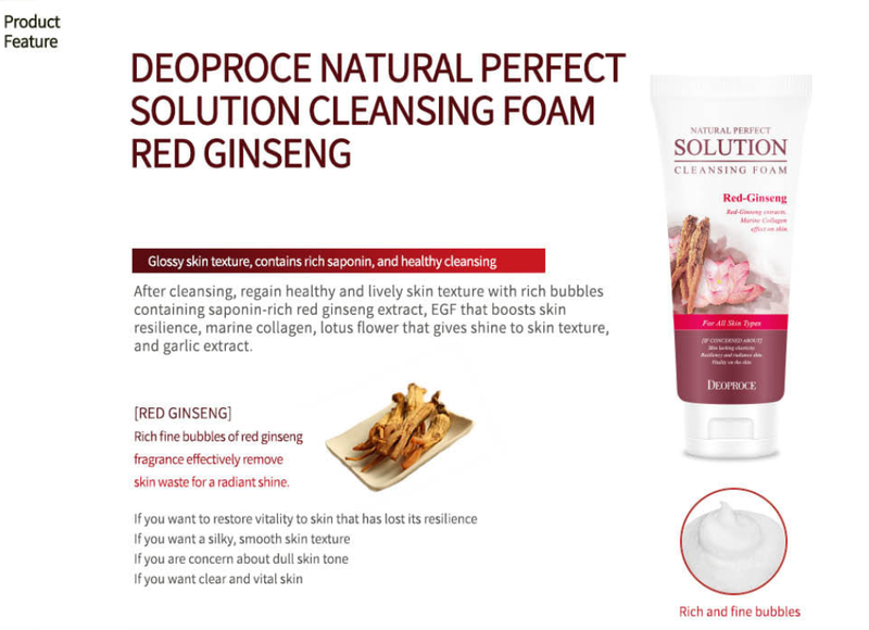 Natural Perfect Solution Cleansing Foam Red Ginseng 170g