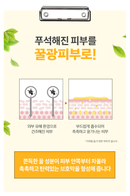 The YEON Canola Honey Glowful Cream 100ml
