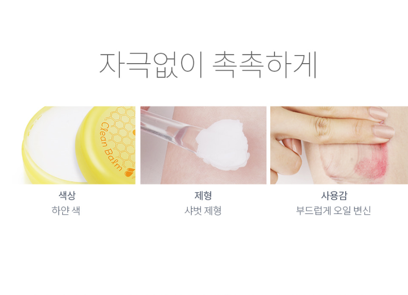 The YEON Jeju Canola Honey Clean Balm 80ml