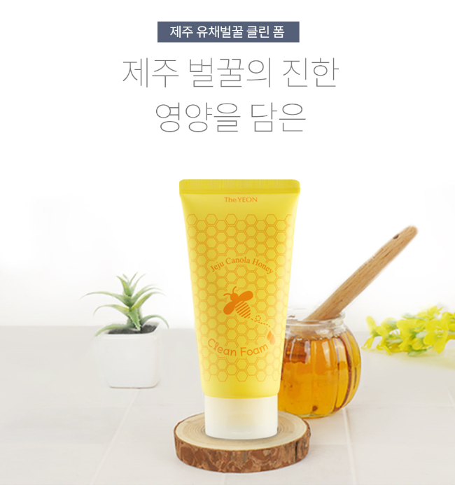 The YEON Jeju Canola Honey Clean Foam 150ml