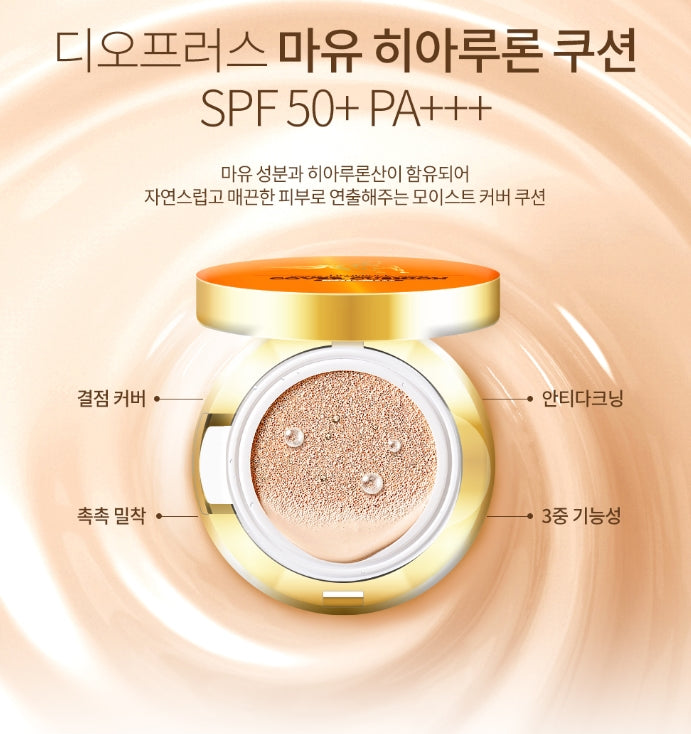 DEOPROCE HORSE OIL HYALURONE CUSHION SPF 50+ PA+++ 14g x 2 - Dotrade Express. Trusted Korea Manufacturers. Find the best Korean Brands
