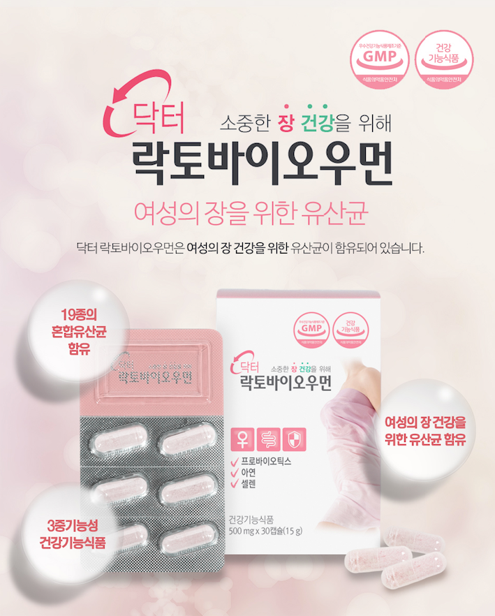 DR. LACTO Bio Woman Bowel Health Tablets - Dotrade Express. Trusted Korea Manufacturers. Find the best Korean Brands
