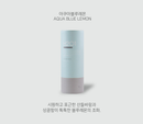 H201 Need Some Rest Shower Filter - Aqua Blue Lemon - Dotrade Express. Trusted Korea Manufacturers. Find the best Korean Brands