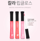 PREMIUM DEOPROCE COLOR LIP GLOSS 10ml (37 Color)