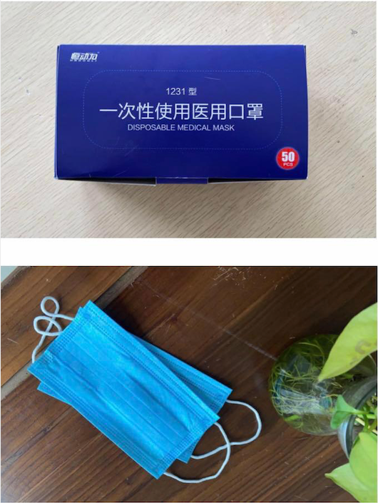 Disposable Medical Mask (1 pcs) (1 Box 50pcs)