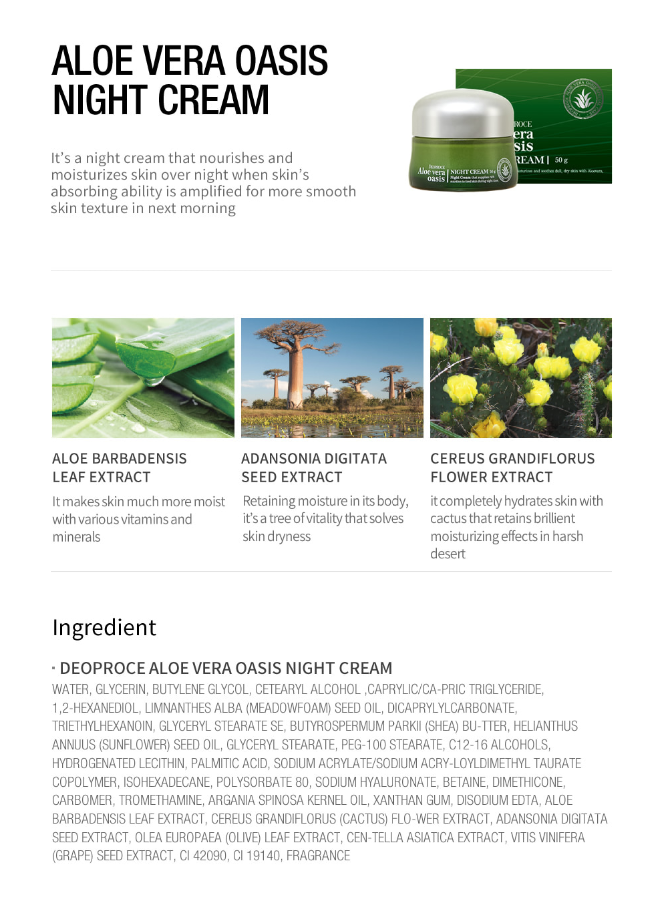 Aloe Vera Oasis Night Cream 50g - Dotrade Express. Trusted Korea Manufacturers. Find the best Korean Brands
