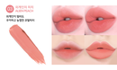 NAKEUPFACE One Night Lipstick 15g (4 color)