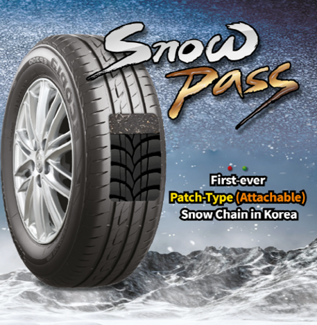 SNOW PASS Adhesive Snow Chain ROAD GRIP (Size 11x18cm)