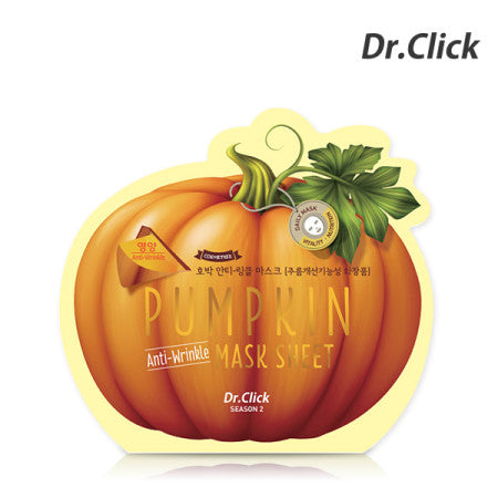 Pumpkin Anti Wrinkle Mask (8 Sheets)