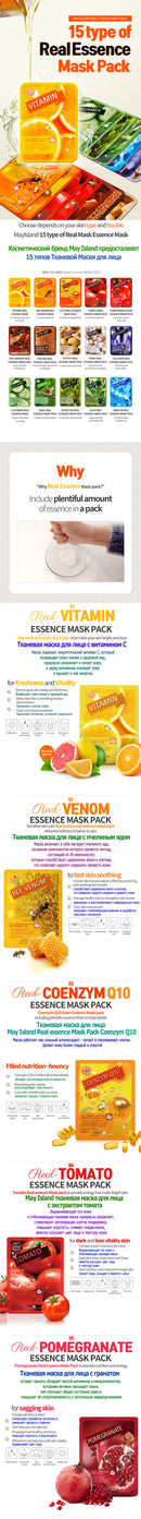 MAY ISLAND Vitamin Real Essence Mask Pack (10 Sheets)