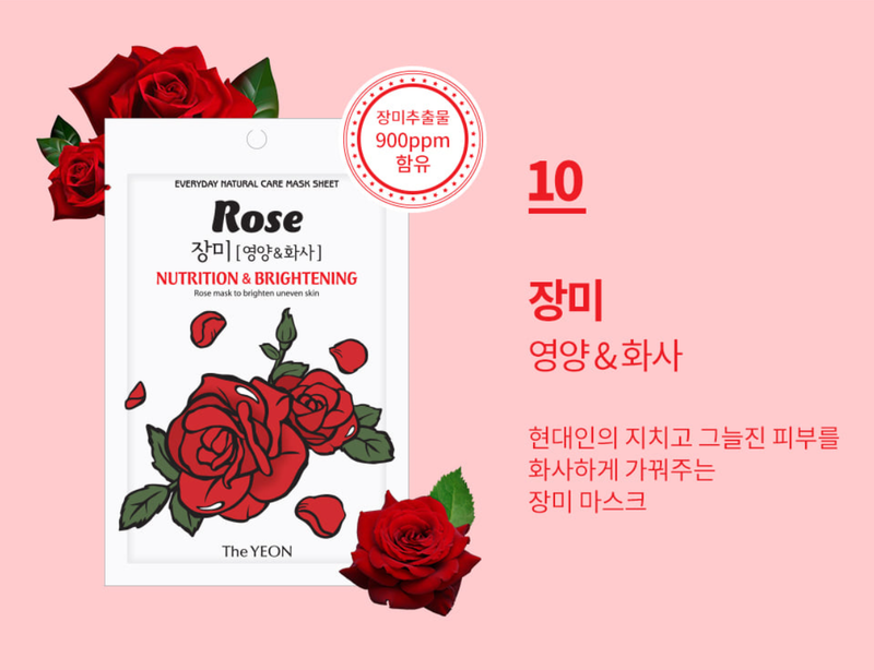 The YEON Everyday Natural Care Mask Sheet ROSE [Nutrition & Brightening]