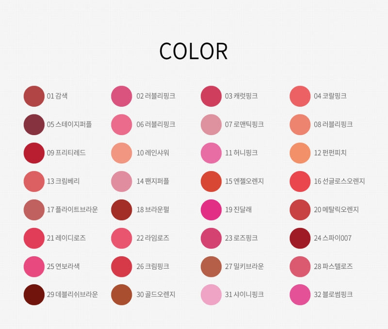 DEOPROCE SILKY LIPSTICK 3.7g (32 Color) - Dotrade Express. Trusted Korea Manufacturers. Find the best Korean Brands