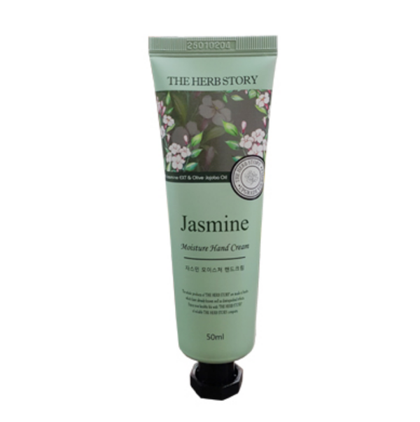 Jasmine Moisture Hand Cream 50ml x 10 pieces - Dotrade Express. Trusted Korea Manufacturers. Find the best Korean Brands