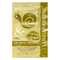 Snail & Collagen Essence Mask Pack (10 sheets / 200g) x 5 boxes