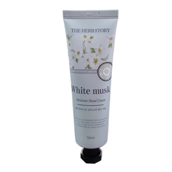 White Musk Moisture Hand Cream 50ml x 10 pieces
