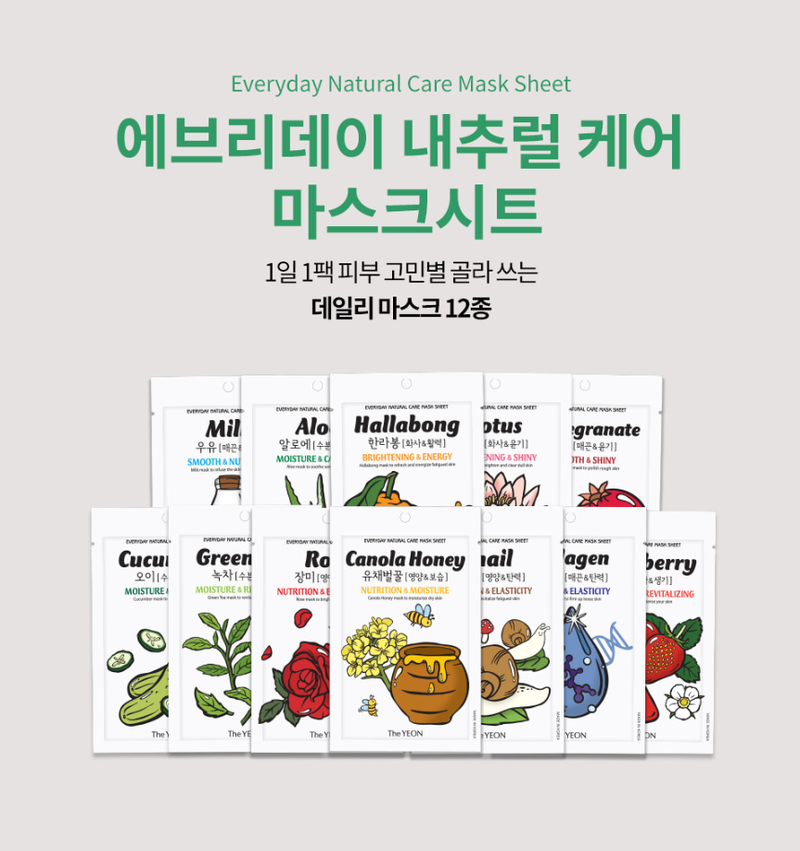 The YEON Everyday Natural Care Mask Sheet CANOLA HONEY [Nutrition & Moisture]