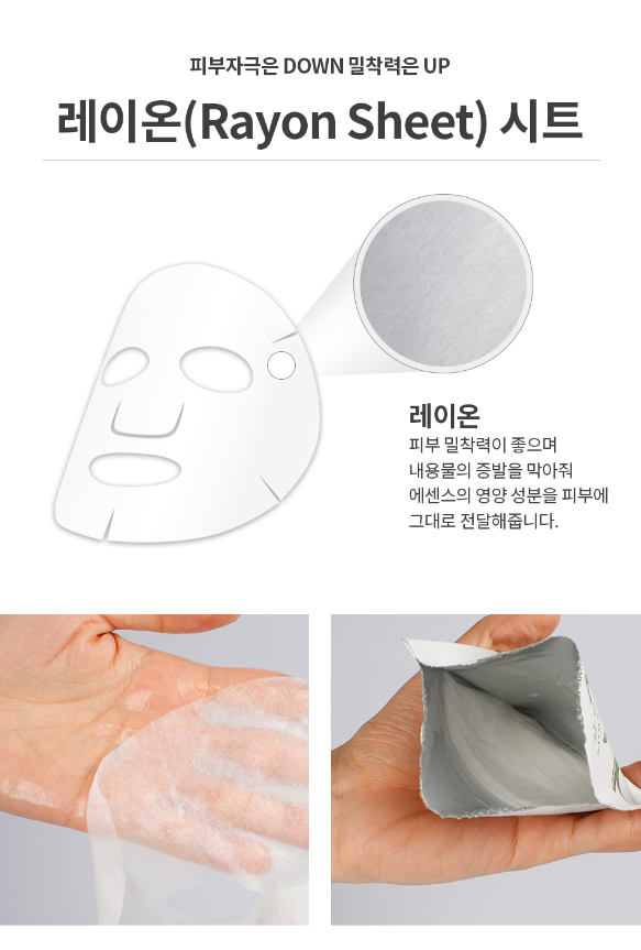 The YEON Everyday Natural Care Mask Sheet CUCUMBER [Moisture & Soothing]
