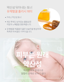 The YEON Jeju Canola Honey Polish Water [moisture] 270ml