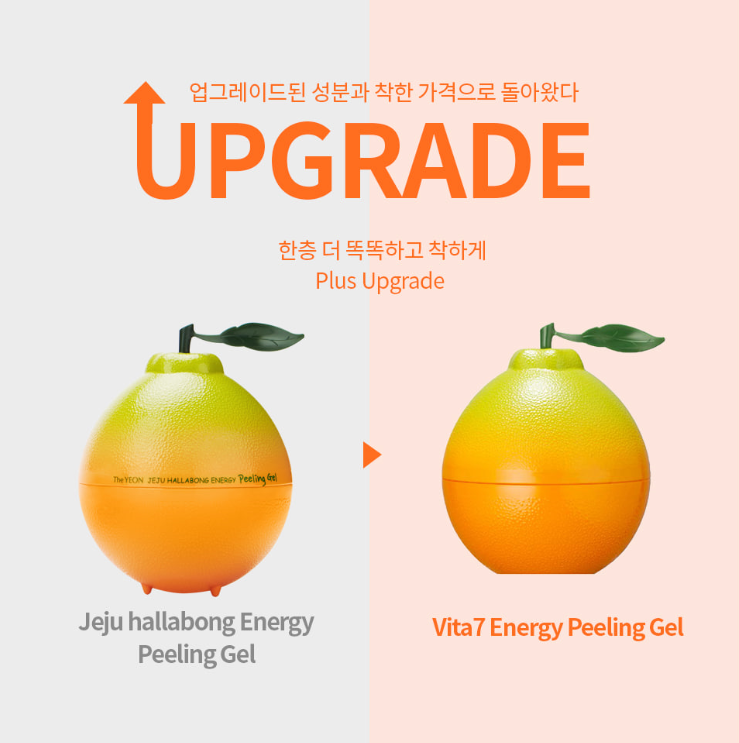The YEON Vita7 Energy Peeling Gel 100ml
