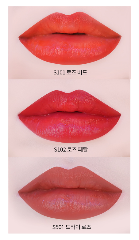 The YEON Rosy Lips 0.9g (3 color)