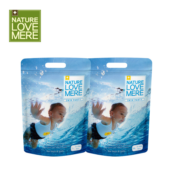 NATURE LOVE MERE Swim Pants Diaper(1Box: 50Packs) Size: L/XL