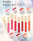 DEOPROCE VIVID TINT IN ROUGE 6g (7 Color) - Dotrade Express. Trusted Korea Manufacturers. Find the best Korean Brands