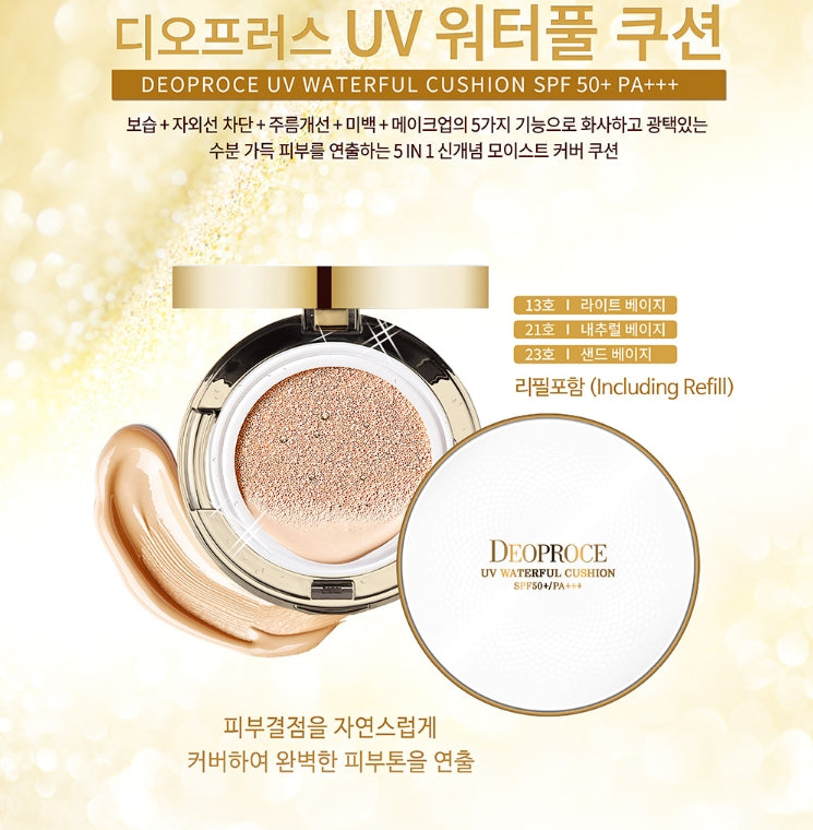 DEOPROCE UV WATERFUL CUSHION SPF 50+ PA+++ 14g x 2 - Dotrade Express. Trusted Korea Manufacturers. Find the best Korean Brands