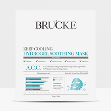 BRUCKE Keep Cooling Hydrogel Soothing Mask - Pack of 5