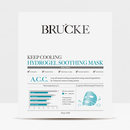 BRUCKE Keep Cooling Hydrogel Soothing Mask - Pack of 5 - Dotrade Express. Trusted Korea Manufacturers. Find the best Korean Brands