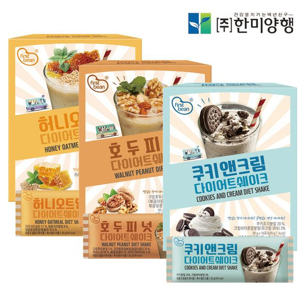 HANMI NATURAL NUTRITION DIET SHAKE 25g x 1Box (14 pcs) ( 3 types: Honey Oatmeal/ Walnut Peanut/ Cookies and Cream )