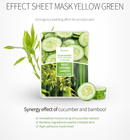 Color Synergy Effect Sheet Mask Yellow Green 20g / 10 sheets - Dotrade Express. Trusted Korea Manufacturers. Find the best Korean Brands