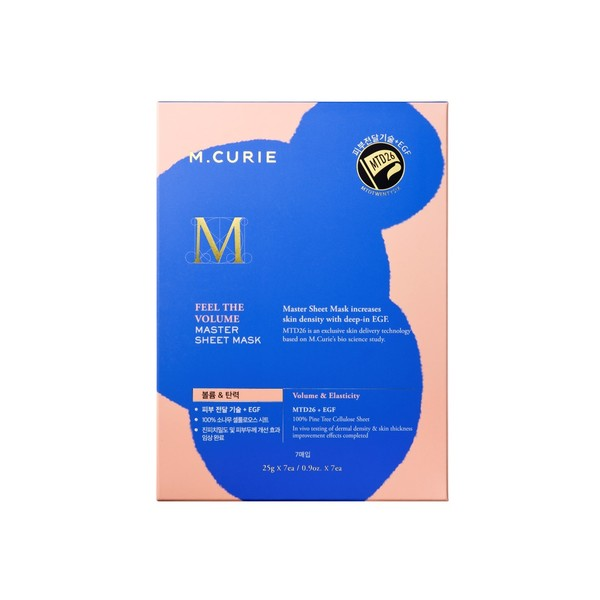 M.CURIE FEEL THE VOLUME MASTER SHEET MASK SET (7Sheets)