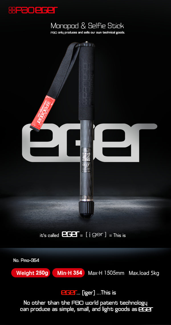 Pao monopod, Paoeger  No. Pmo-354, Weight 250g, Min.H 354mm, Max.H 1505mm, Max.load 5kg, Carbon pipe(10X)