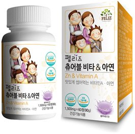Feliz Chewable Vita & Zinc - Dotrade Express. Trusted Korea Manufacturers. Find the best Korean Brands