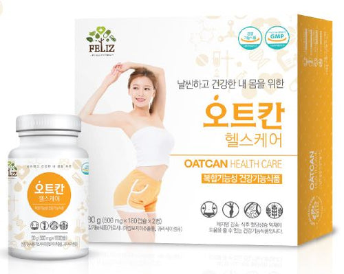 Korean Super Food Oats Multi Functional Body Fat Reduction