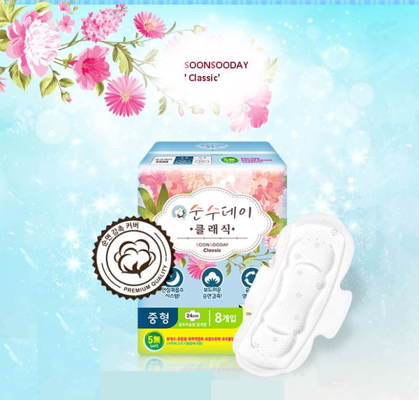 SOONSOODAY Classic Sanitary Pad - Pack of 20