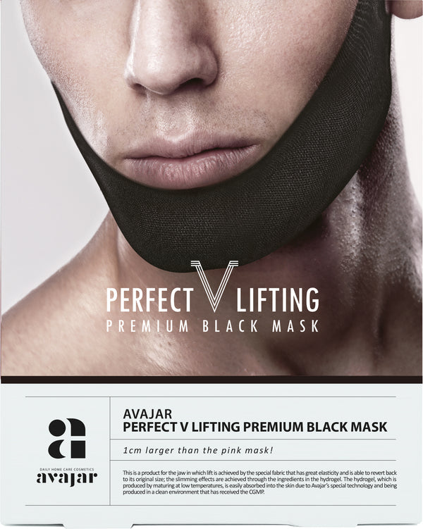 AVAJAR PERFECT V LIFTING PREMIUM BLACK MASK (1EA) - Dotrade Express. Trusted Korea Manufacturers. Find the best Korean Brands