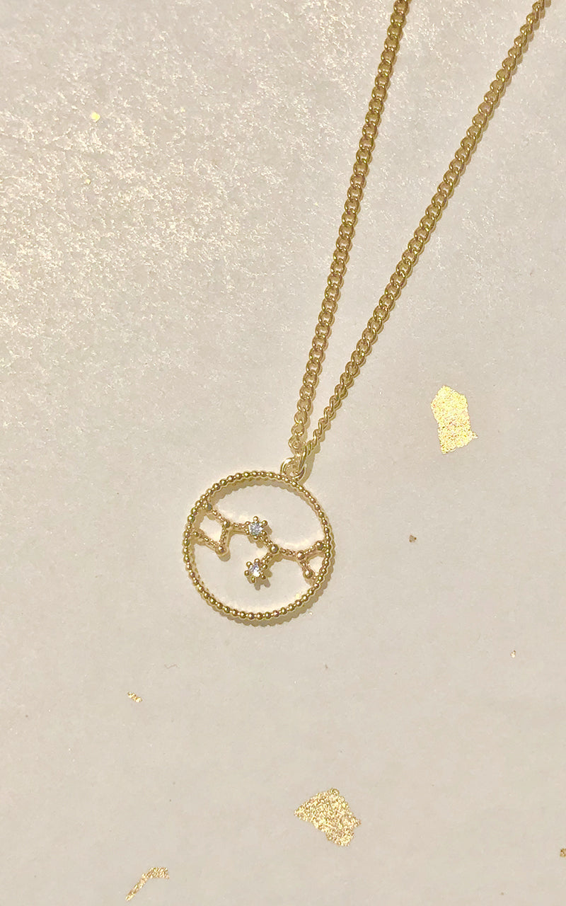 Leo Celestial Necklace
