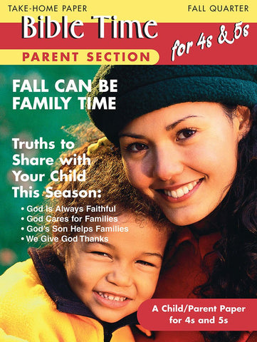 Accent 4 & 5 Bible Times Take Home Paper - Fall 2017