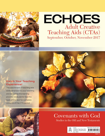 Echoes Adult Creative Teaching Aids - Fall 2017
